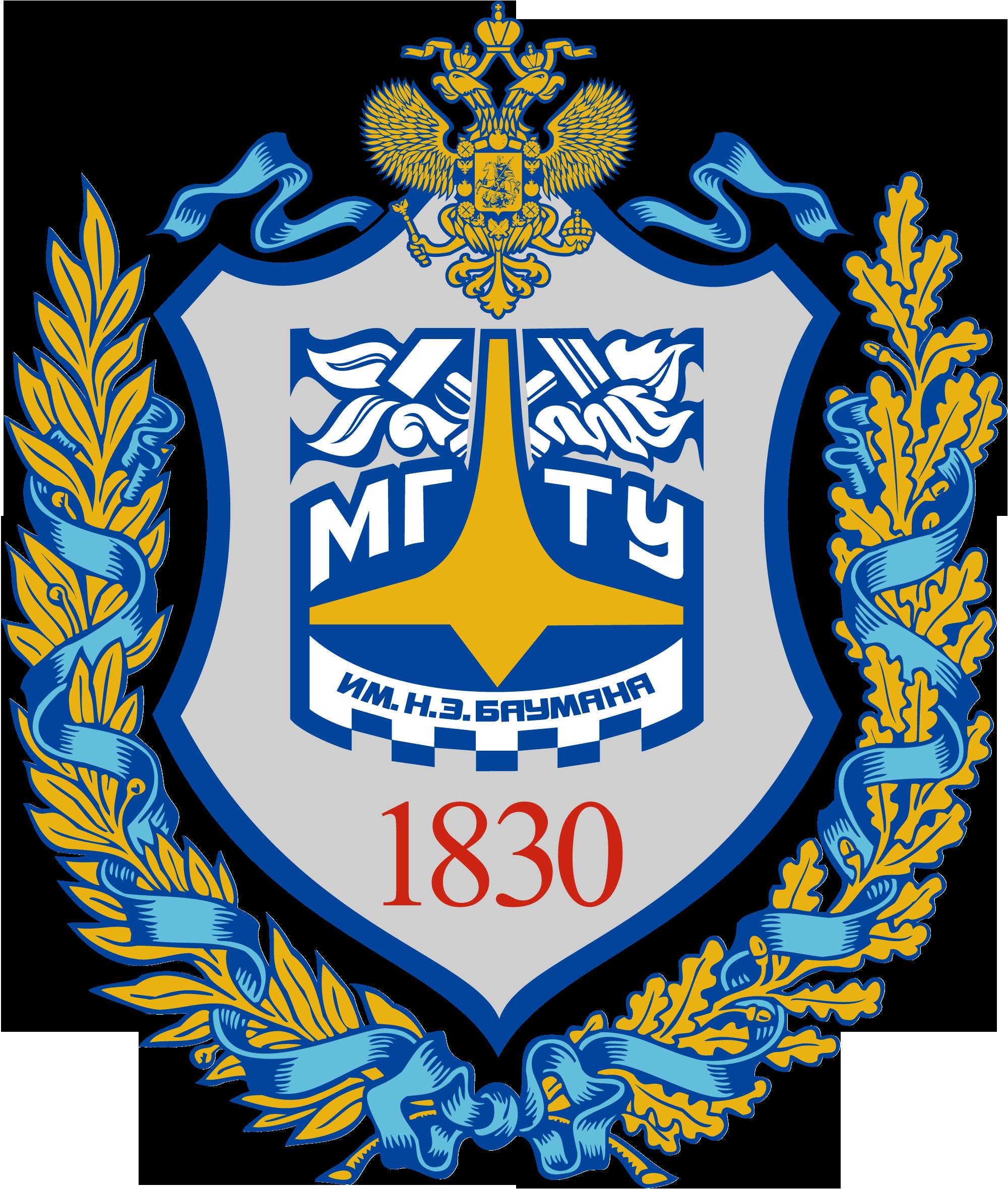 Yurchenko Stanislav Olegovich