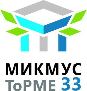 mikmus2021
