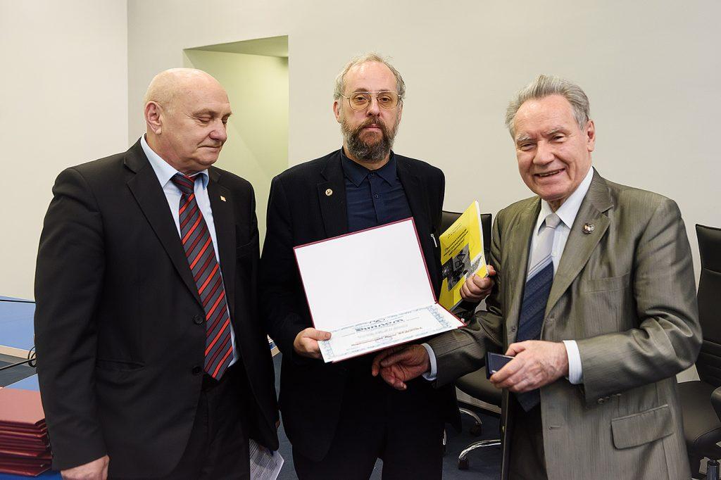 Премия первопечатника Ивана Фёдорова