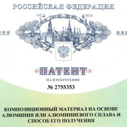 patent2021_short